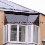 Крыша из монолитного поликарбоната.