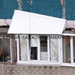 Клинообразная крыша балкона.