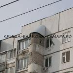 Krysha balkona belaya_010