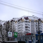 Kryshi nad balkonami_01