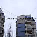 Novaya krysha na balkon_01