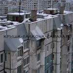 Zamena starykh krysh_03
