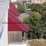 Крыша-балкона-самара.рф крыша на балкон и лоджию последнего .