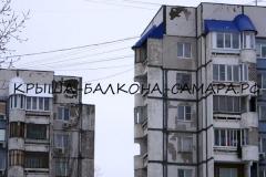 Novaya krysha na balkon_02