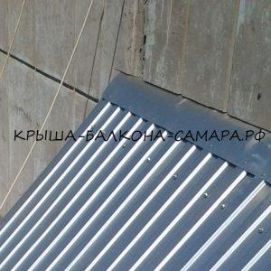 Примыкание балконной крыши